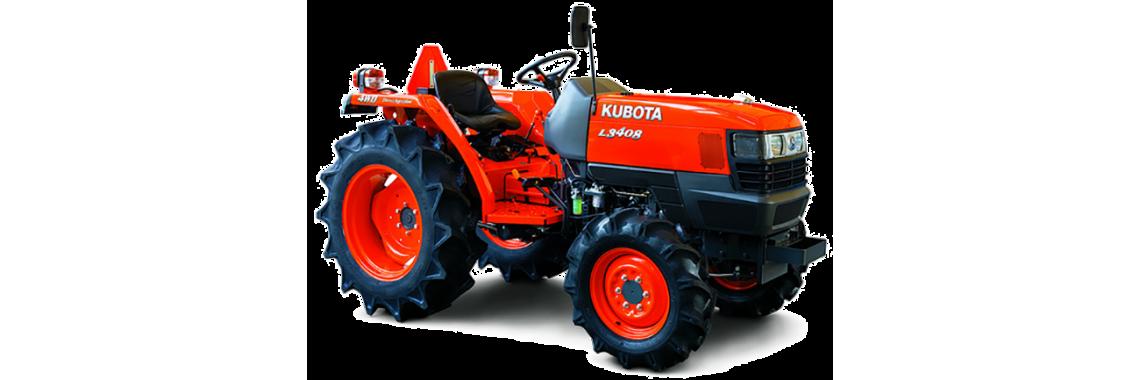 Запчасти для трактора Kubota